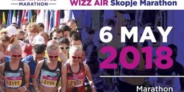 """""""Виз ер скопскиот маратон"""" воведува дигитален стартен пакет"""