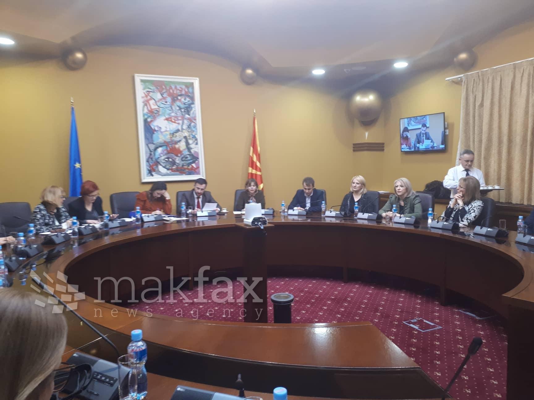 Калајџиев и Цаца Николовска избрани да вршат надзор врз прислушувањето
